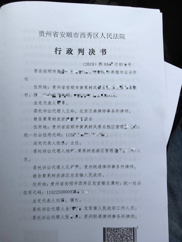 贵州安顺:大型养殖场逢拆迁成违建,强拆真的可以毫无底线?