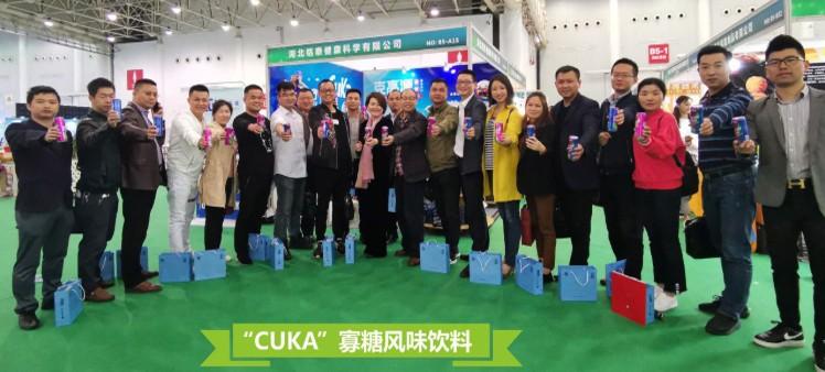世界大手机版必威博览会 必威体育手机版手机版必威在现场