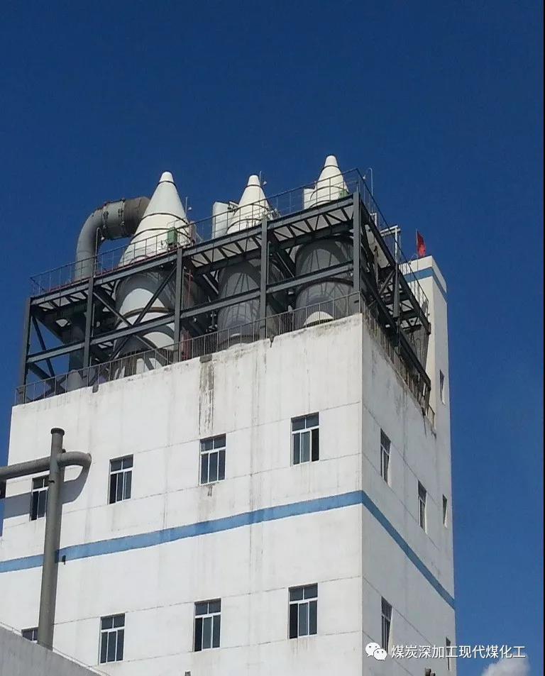 """关于召开""""全国煤矿矿井水及煤化工废水处理与资源化利用技术研讨会""""的通知"""
