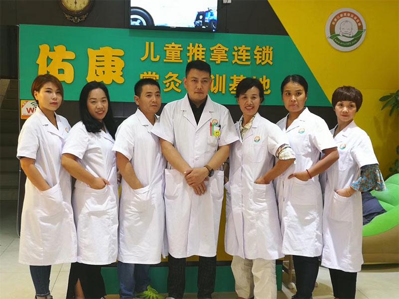 2017年掌灸技术培训大会