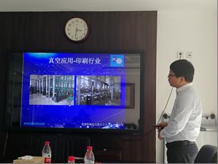 中通协一行走访调研北京华诚浩达真空空压设备有限公司
