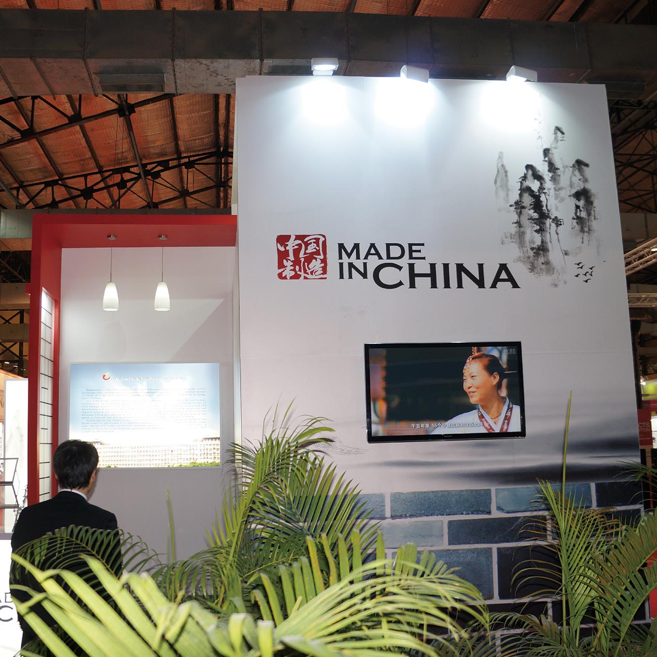 2012印度中国制造展