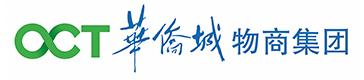 侨城汇物商公司官网