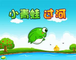 """团队互动小游戏""""青蛙过河""""游戏规则介绍"""
