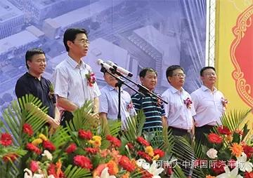大中原国际亚博体彩官网奠基仪式盛大举行