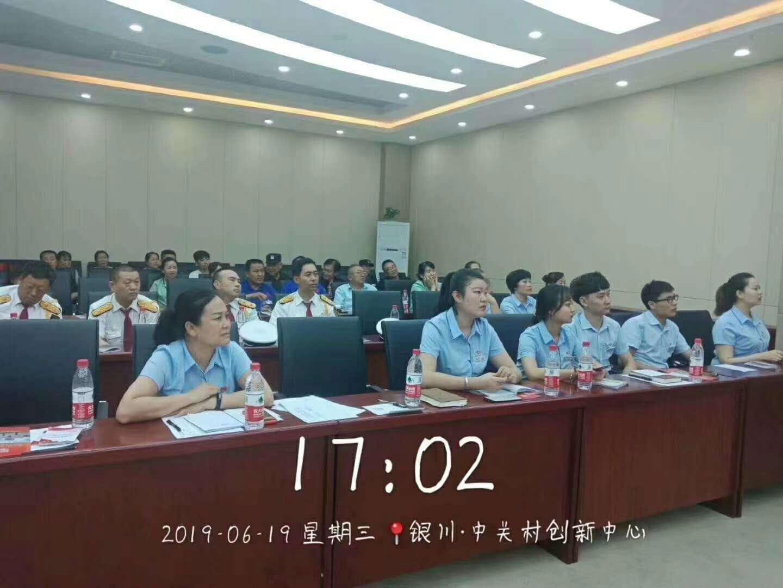 银川市中关村创新中心展开夏季消防知识专题培训