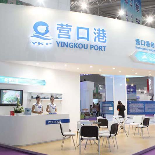 2015中国-俄罗斯博览会
