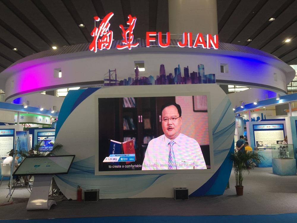 第十六屆中國國際中小企業博覽會在廣州圓滿落幕 澳藍展品受客商好評