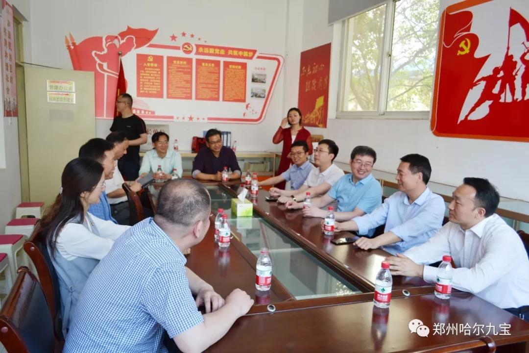 中央统战部领导赴哈尔合乐彩票下载工厂检查指导工作!