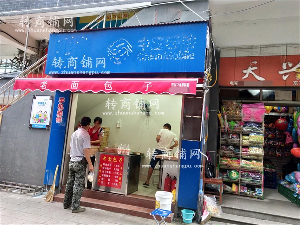 汉正街独家包子店低价急转