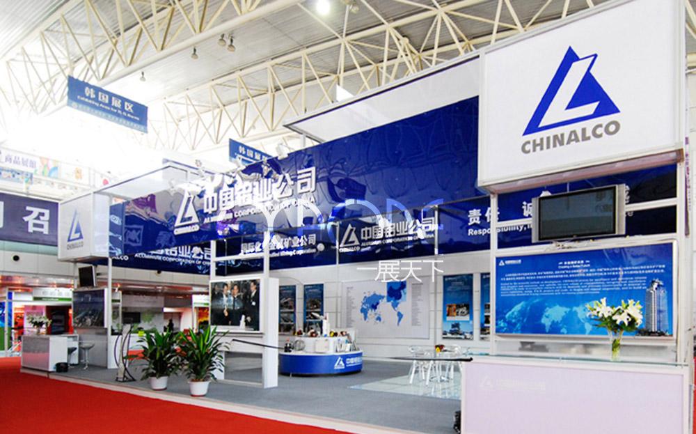 2009中国吉林·东北亚投资贸易博览会