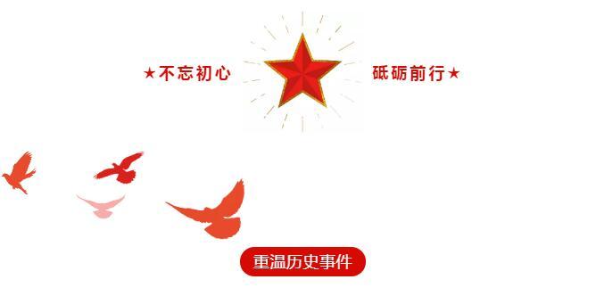 寻迹革命圣地,重温革命历史,发扬红船精神—— 记6.22科建股份主题党日活动