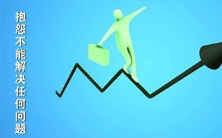 目标市场战略的市场细分