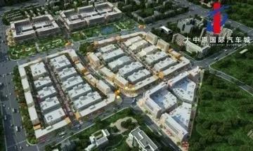 郑州市中原区领导视察大中原汽车城