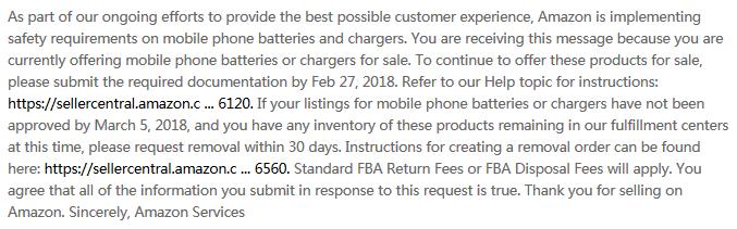 2月27日前必须提交UL认证?亚马逊手机配件卖家或遭洗牌