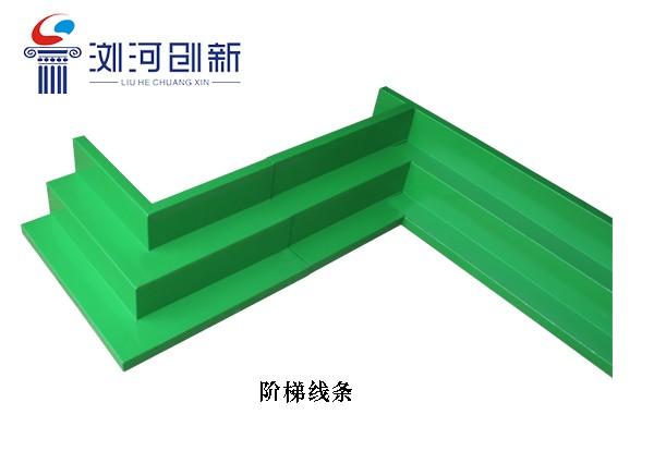 GRC鐵模梯形檐線
