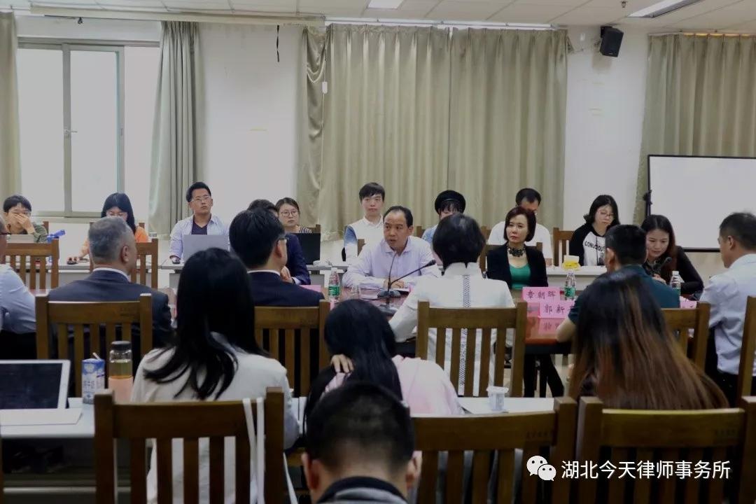 全国涉外律师领军人才公益论坛公益讲座---走进武汉站