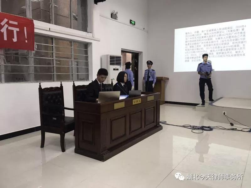胡俊杰律师担任湖北警官学院法律系模拟法庭点评嘉宾