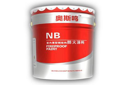 室内薄型钢结构防火涂料(水性)