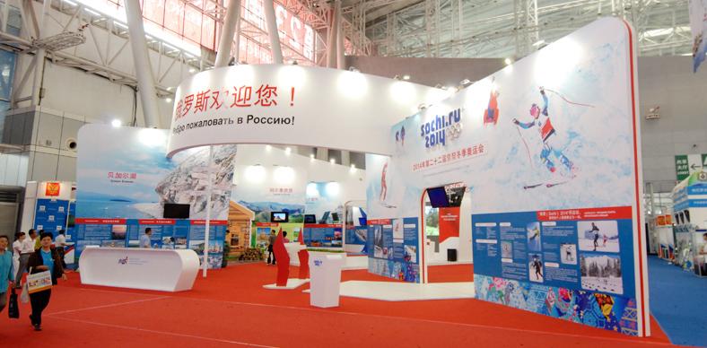 2012二十三届哈尔滨beplay体育官方下载经济贸易洽谈会俄罗斯国家展团