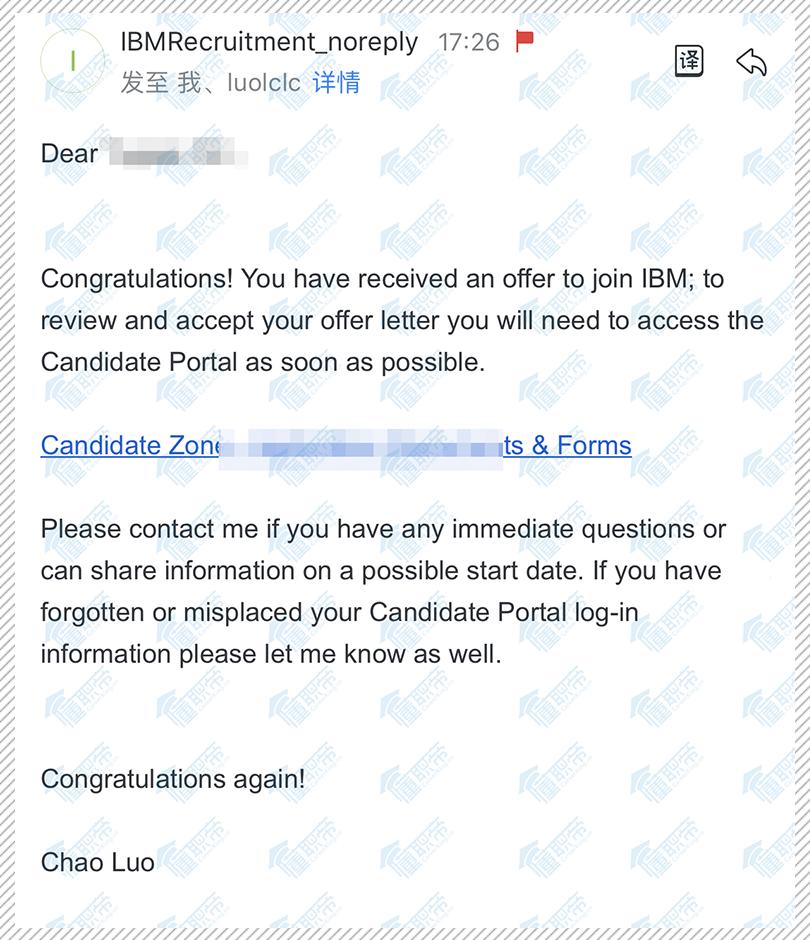 懂职帝学员Ruby获得IBM offer !