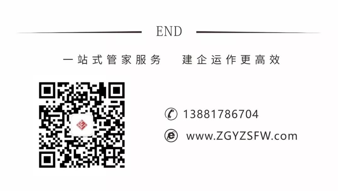 """""""奋进新时代,矢志谋新篇"""" 忠国集团党支部""""七个一""""系列活动"""