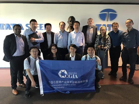 践行一带一路,拓展国际市场——石墨烯产业技术创新战略联盟(CGIA)产业代表团访问荷兰塔塔钢铁欧洲总部