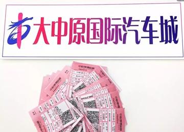 大中原国际亚博体彩官网《调音师》观影品鉴会圆满成功!