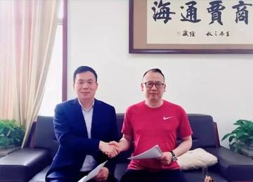 恭喜!合众汇金沃尔沃品牌与大中原国际亚博体彩官网成功签约