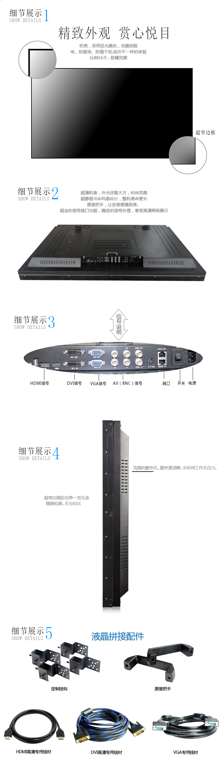 LG55寸高亮液晶拼接屏,1.8mm无缝液晶拼接大屏    型号: NZ55018-L1