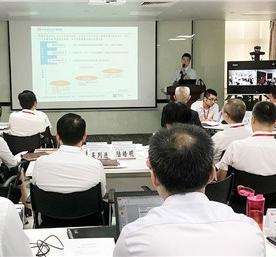 中盈盛達組織優化專案第二階段研討會順利召開