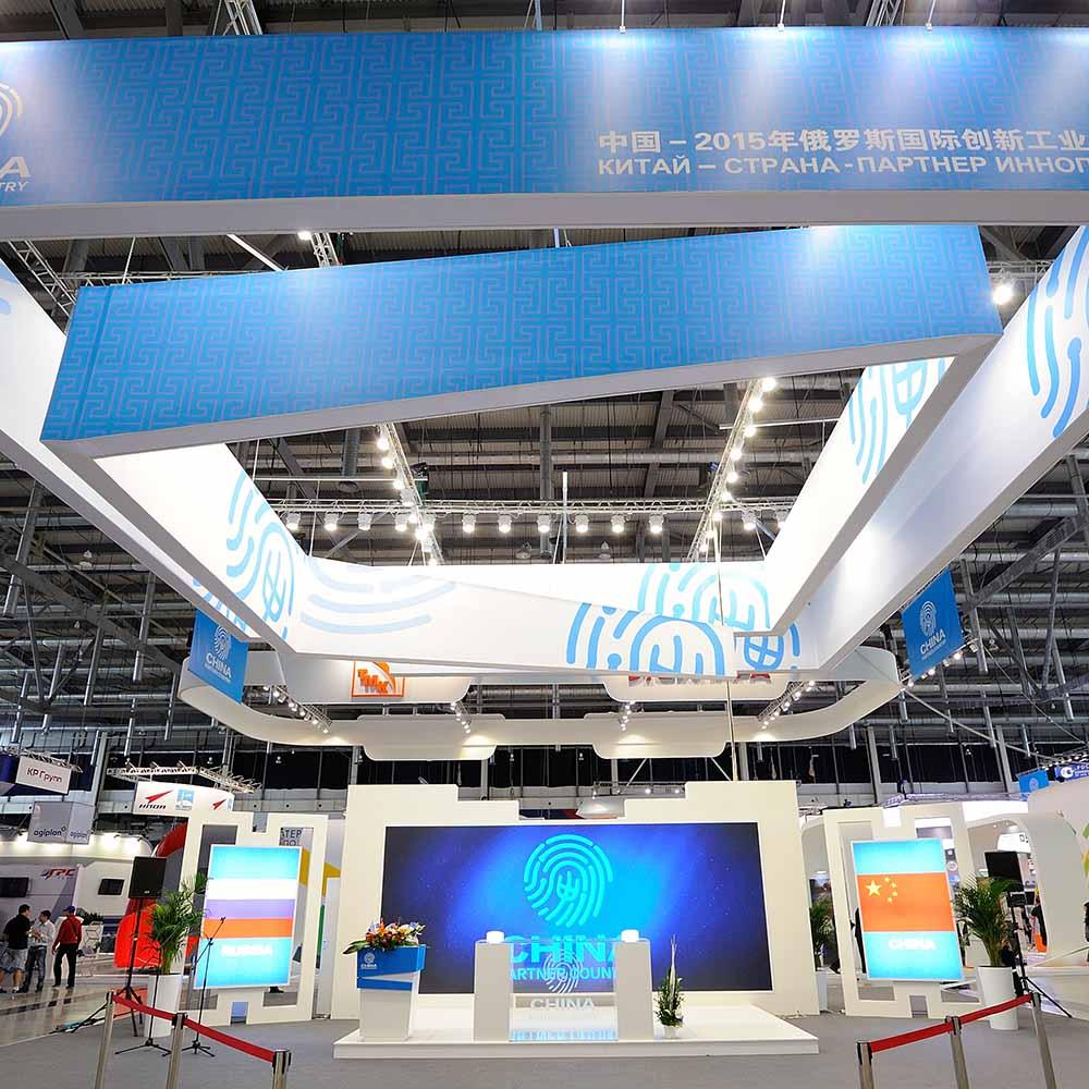 2015俄罗斯beplay体育官方下载创新工业博览会