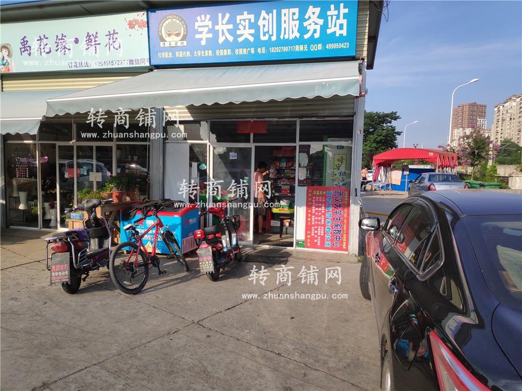 小区入口第一家盈利便利店急转