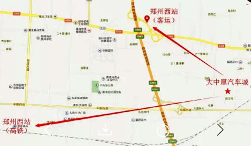 【大中原亚博体彩官网利好】郑州西站正式开通啦!