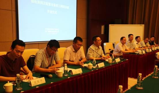 中国通用机械工业协会大亚湾培训基地 第三期核电泵阀及配套设备培训班结业