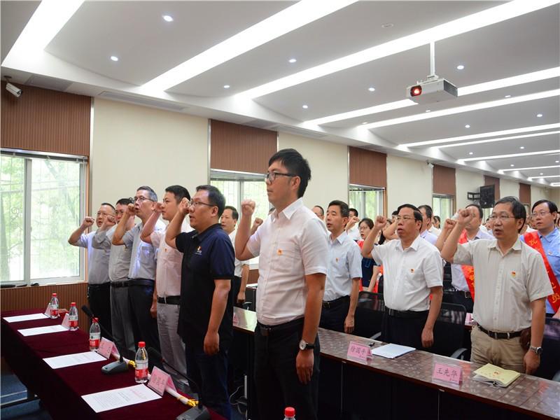 """我院召開慶祝建黨98周年暨""""兩優一先""""表彰大會"""