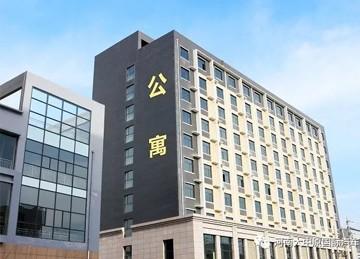 大中原亚博体彩官网公寓项目火热招商中