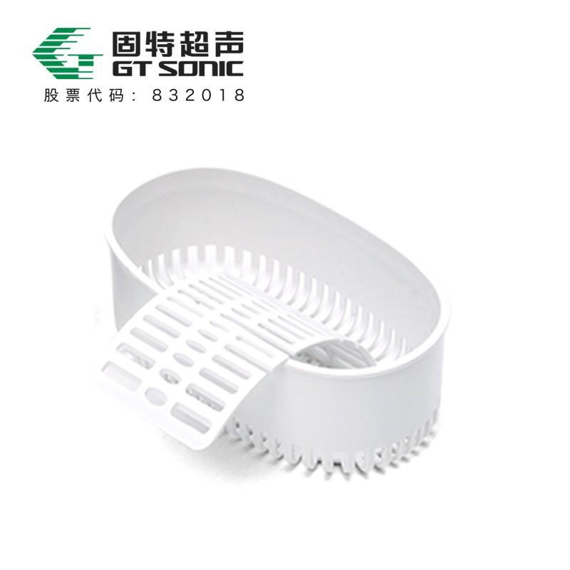 超声波清洗机配件-手表架