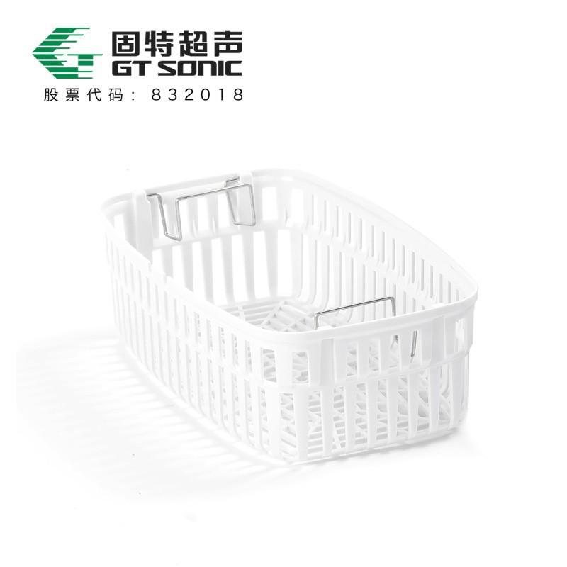 兴发xf187娱乐游戏配件-塑胶清洗篮