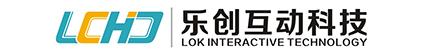 深圳市乐创互动科技有限公司