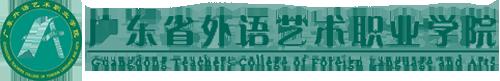 永州职业技术学院