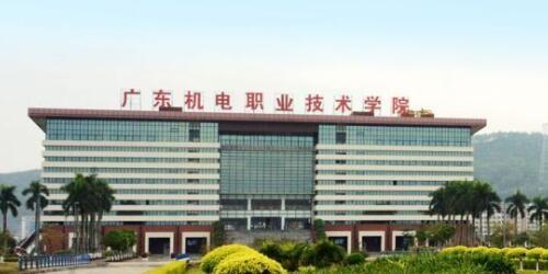 蜜蜂betway官网平台案例集——广东机电职业技术学院