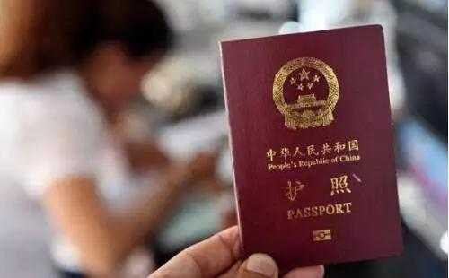 7月1日起,护照/港澳通行证收费下调!