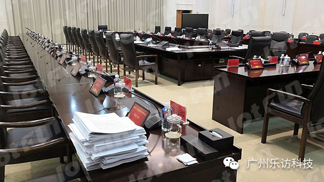 湖南省人民政府办公厅全面启用无纸化会议系统