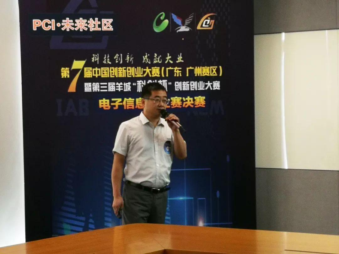 乐访荣获2018第七届中国创新创业大赛成长组优胜奖