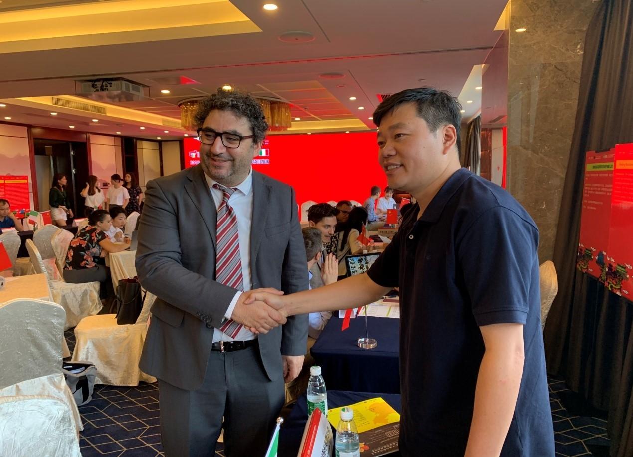 我司参加首届全球菁英人才节技术交流会
