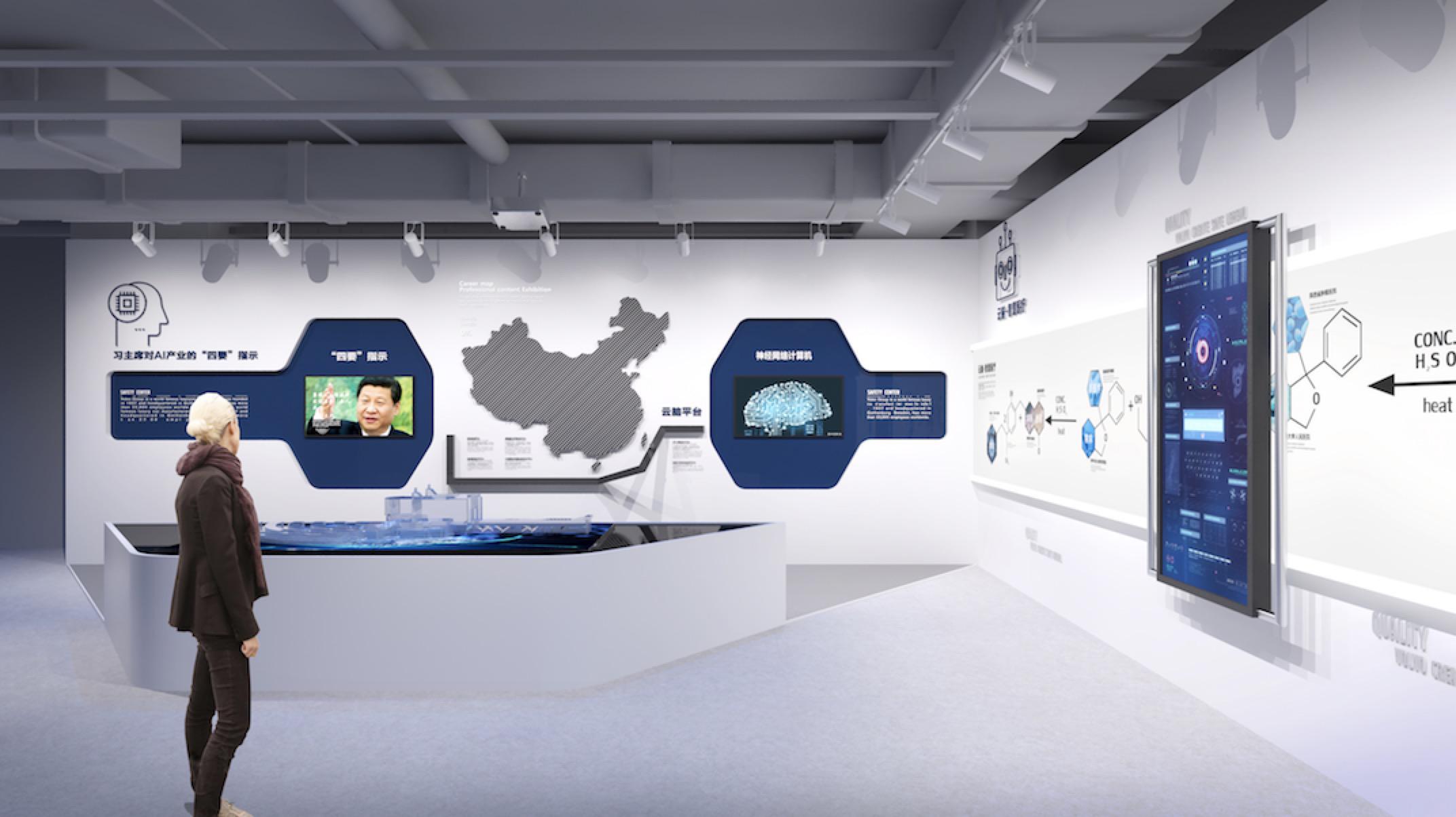 鹏城实验室人工智能研究中心