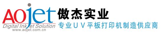廣州市傲杰數碼電子科技有限公司