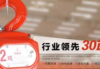 为什么重庆山城牌手拉火狐体育手机版需要经常润滑?
