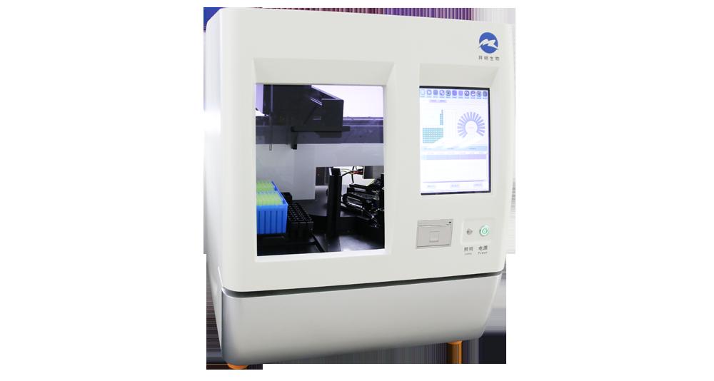 乐虎游戏官网-化学发光免疫分析仪